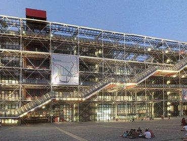 Centre pompidou_00