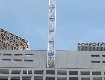 13 aw Torre Eurosky