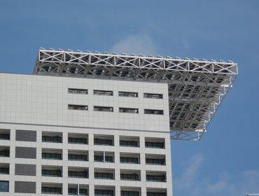 137 aw Torre Eurosky