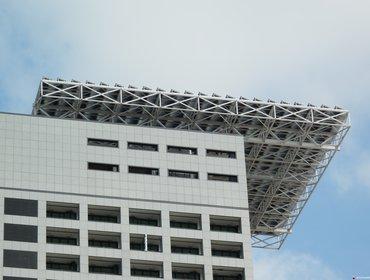 141 aw Torre Eurosky