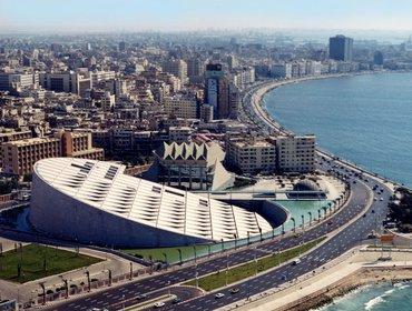 Bibliotheca Alexandrina 01