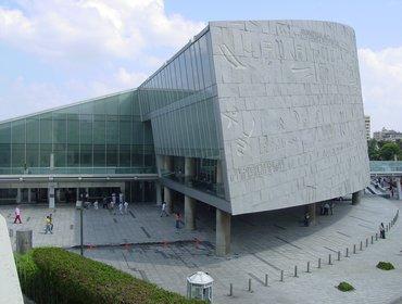 Bibliotheca Alexandrina 04