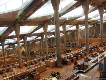Bibliotheca Alexandrina 12