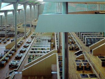 Bibliotheca Alexandrina 17